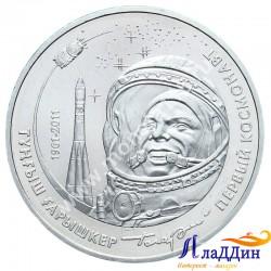 Монета 50 тенге. Первый космонавт - Юрий Гагарин. 2011 год