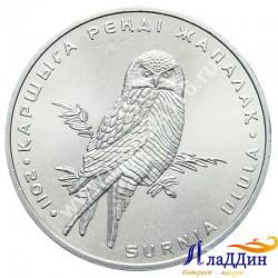 Монета 50 тенге. Ястребиная сова. 2011 год