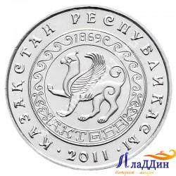 Монета 50 тенге. Актобе. 2011 год