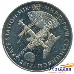 Монета 50 тенге. Космическая станция МИР. 2012 год
