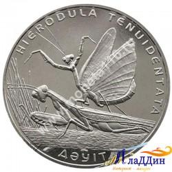 Монета 50 тенге. Богомол. 2012 год