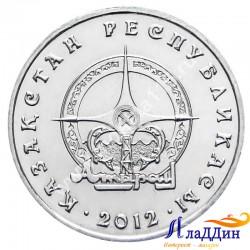 Монета 50 тенге. Атырау. 2012 год