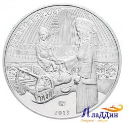 Монета 50 тенге. Суйиндир. 2013 год