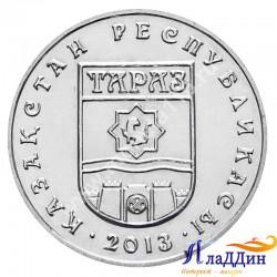 Монета 50 тенге. Тараз. 2013 год