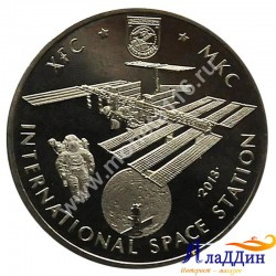 Монета 50 тенге. МКС. 2013 год