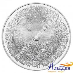Монета 50 тенге. Длинноиглый еж. 2013 год