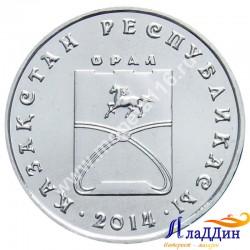 Монета 50 тенге. Орал. 2014 год