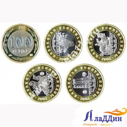 """Набор монет """"Мифические животные"""" 100 тенге. 2003 год"""