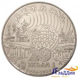Монета 100 тенге. Астана. 2018 год
