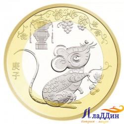 Китай 10 юаней Год Крысы. 2020 год