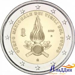 2 евро. Национальный корпус пожарных Италии. 2020 год.