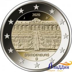 2 евро. Дворец Сан-Суси в Потсдаме. 2020 год