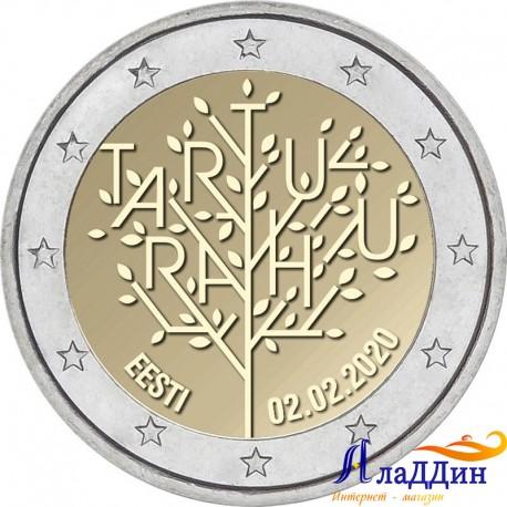 2 евро. 100-летие Тартуского мирного договора между РСФСР и Эстонией. 2020 год