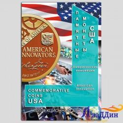 """Альбом-планшет для монет США """"Американские инновации"""""""