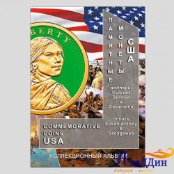 """Альбом-планшет для монет США """"Сакагавея"""""""