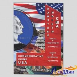 """Альбом для монет США """"Штаты и территории"""""""
