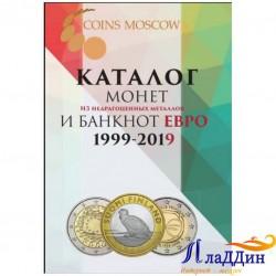 Каталог евро банкнот и монет. 1999-2019гг.