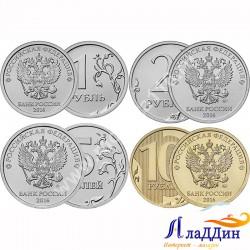 Набор монет с новым гербом 2016 года