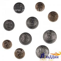 Набор монет 2013 года СПМД