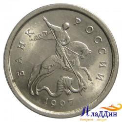 Монета 1 копейка 1997 года СПМД