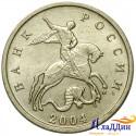 Монета 1 копейка 2004 года ММД