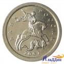Монета 1 копейка 2007 года ММД
