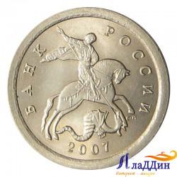 Монета 1 копейка 2007 года СПМД