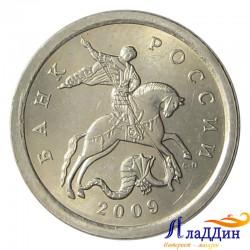 Монета 1 копейка 2009 года СПМД