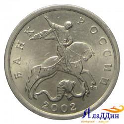 Монета 5 копеек 2002 года СПМД