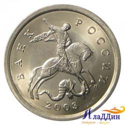 Монета 5 копеек 2003 года СПМД