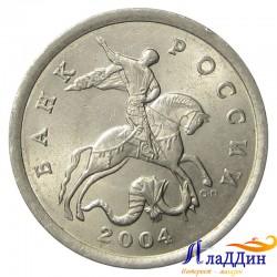 Монета 5 копеек 2004 года СПМД