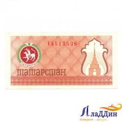 100 сум Татарстан чегы. 1993 ел
