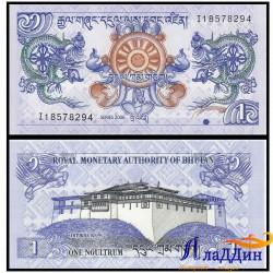 Банкнота 1 Нгултрум Бутан