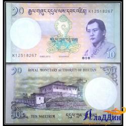 Банкнота 10 Нгултрум Бутан