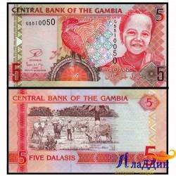 Банкнота 5 даласи Гамбия. 2013 год