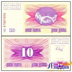 Банкнота 10 динаров Босния и Герцоговина