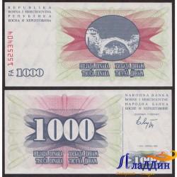 Банкнота 1000 динаров Босния и Герцоговина