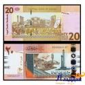 Банкнота 20 фунтов Судан