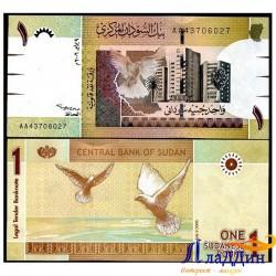 Банкнота 1 фунтов Судан