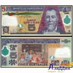 Банкнота 5 кетцаль Гватемала. ПЛАСТИК