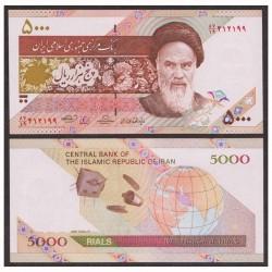 Банкнота 5000 риалов Иран. Космос. Спутник
