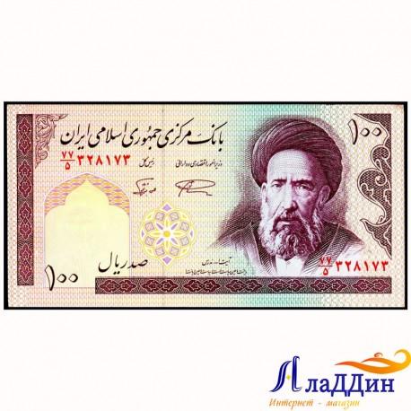 Банкнота 100 риалов Иран