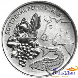 1 рубль. Достояние Республики - СЕЛЬСКОЕ ХОЗЯЙСТВО