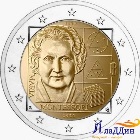 2 евро. 150 лет со дня рождения Марии Монтессори. 2020 год