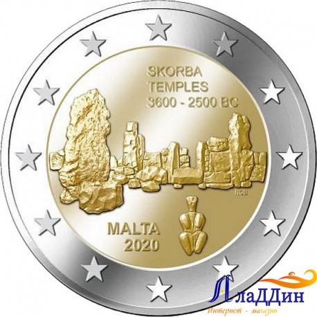 2 евро. Мегалитический храм Скорба. 2020 год