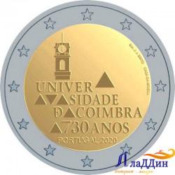 2 евро. 730-летие университета Коимбры. 2020 год
