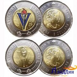 Набор монет 75 лет окончания Второй мировой войны (цветная+простая)