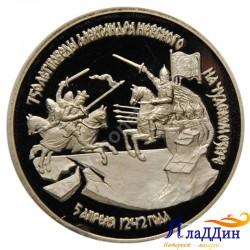 3 рубля. 750-летие победы Александра Невского на Чудском озере.1992г