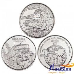 Набор монет 10 гривен Украины. Вооруженные силы Украины. 2019 год
