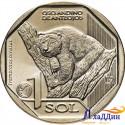 Перу 1 соль. Очковый медведь. 2017 год